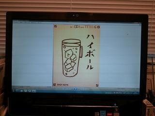 2011-11-15 16.07.06.jpg